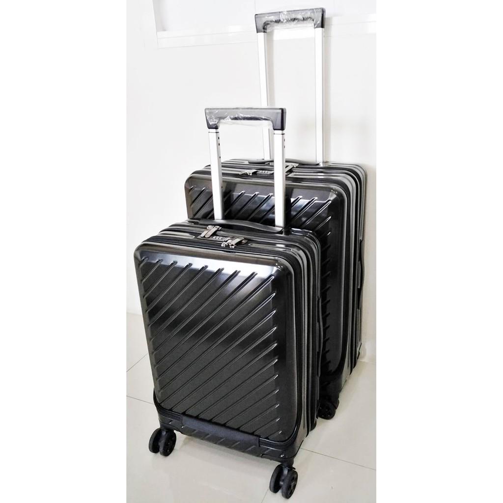 กระเป๋าเดินทางล้อลากไฟเบอร์ขนาด 24นิ้วพร้อมใบเล็ก 20นิ้วใบใหญ่+ใบเล็ก