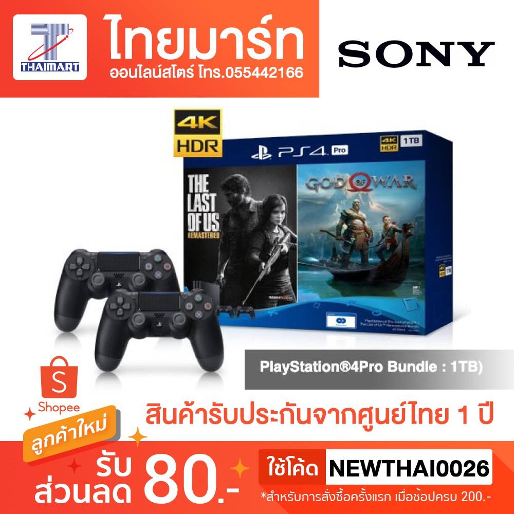 SONY เครื่องเกมคอนโซล PS4 Pro Bundle (1TB) รุ่น ASIA-00357 2 จอย 2 เกมส์
