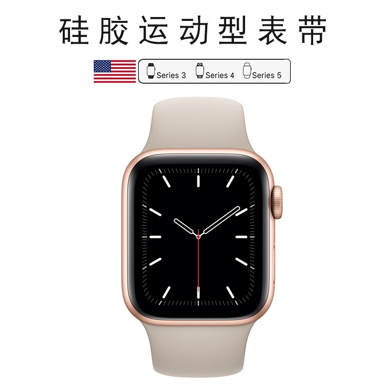 สายนาฬิกาข้อมือซิลิโคนสําหรับ Applewatch 45 Iwatch54321 Applewatch 45
