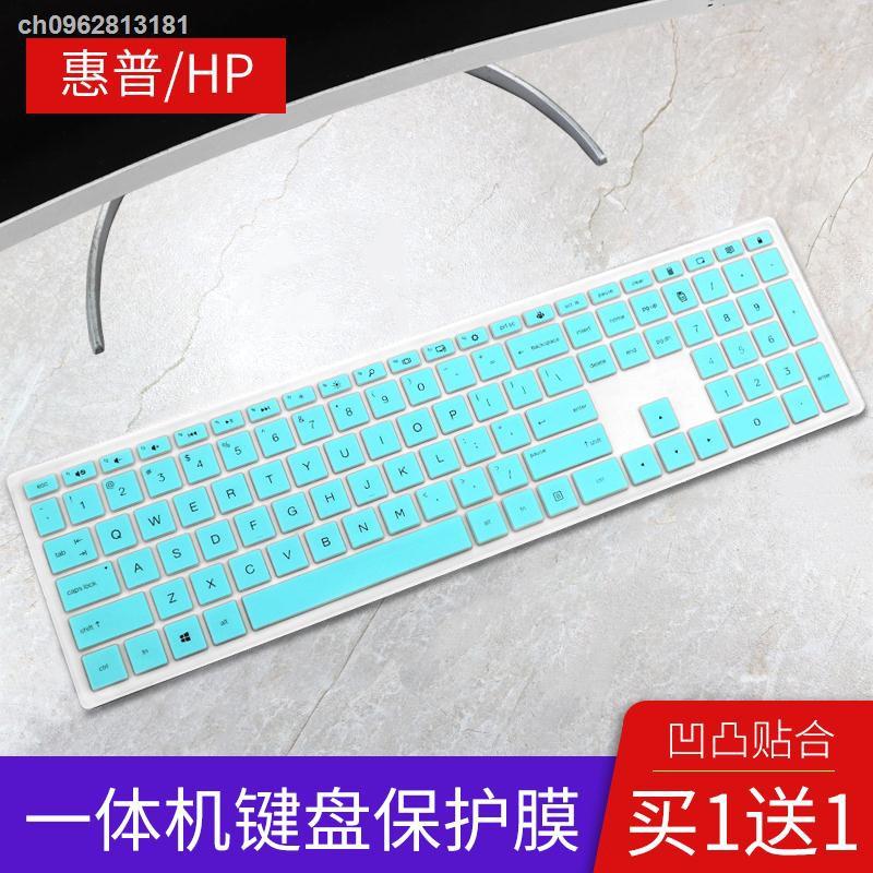 เมมเบรนคีย์บอร์ดราคาถูก❁HP Small Europe 22-c013 All-in-one Keyboard Film Star Series Protective Cover 24-f035 Computer