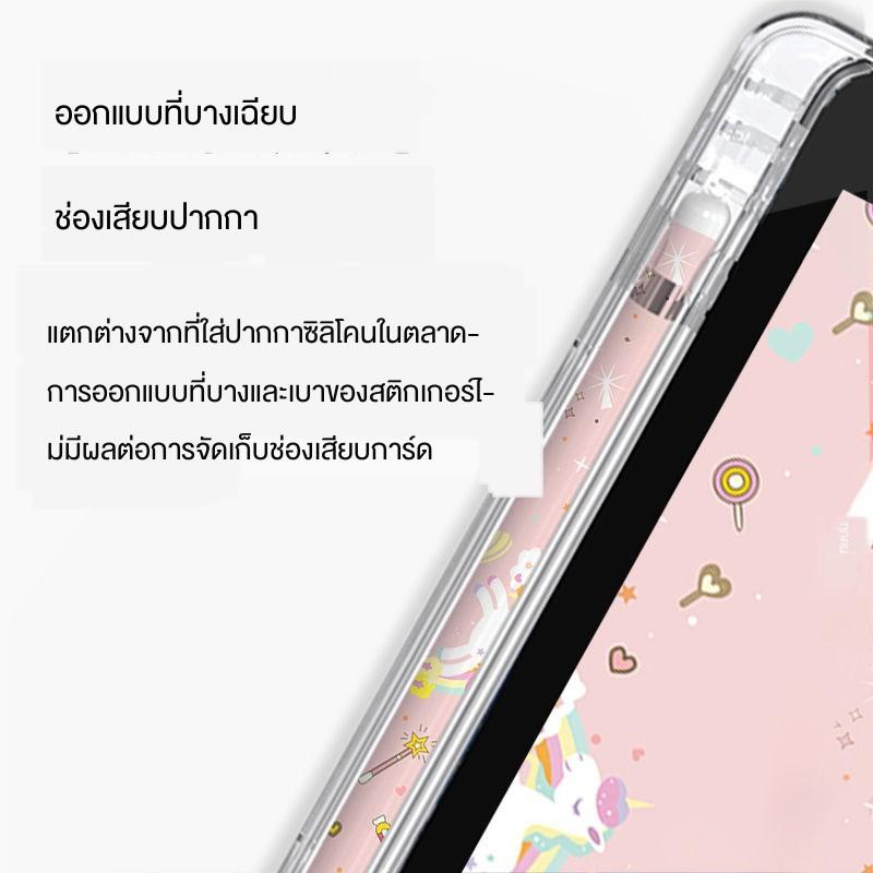 ♞▣สไตลัส Apple pencil sticker 2nd generation stylus pen set personal color anti-scratch 1 tablet ipad trend brand
