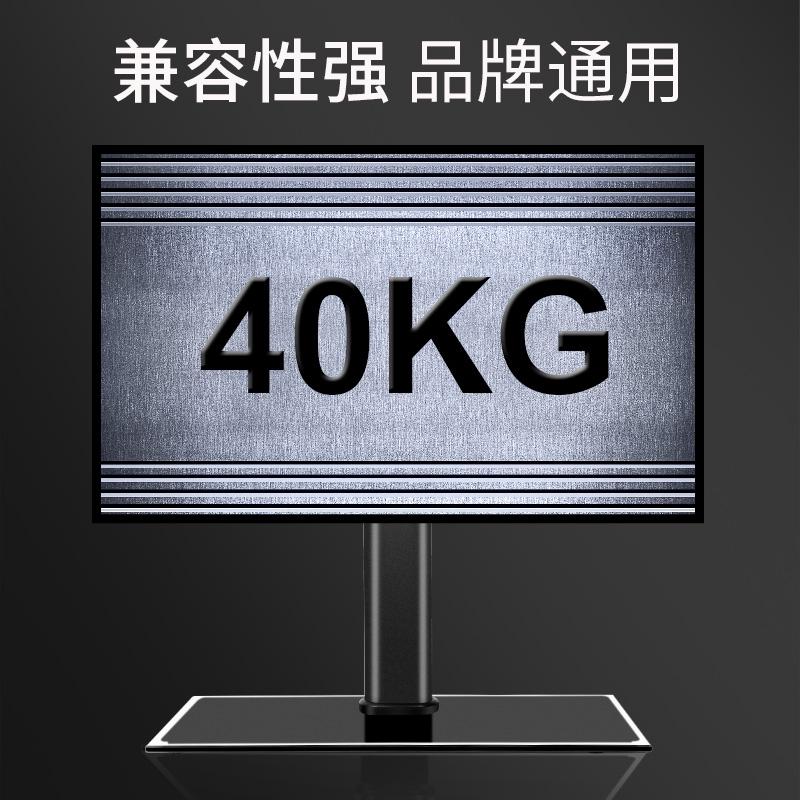 วางทีวีtclฐานทีวีสากลขาตั้งอเนกประสงค์ทุ่มเทสก์ท็อปชั้นวางจอแสดงผล32