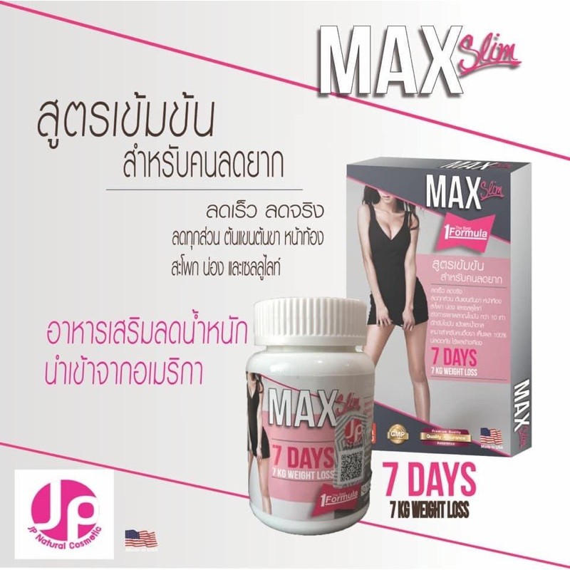 max slimming 7 zile