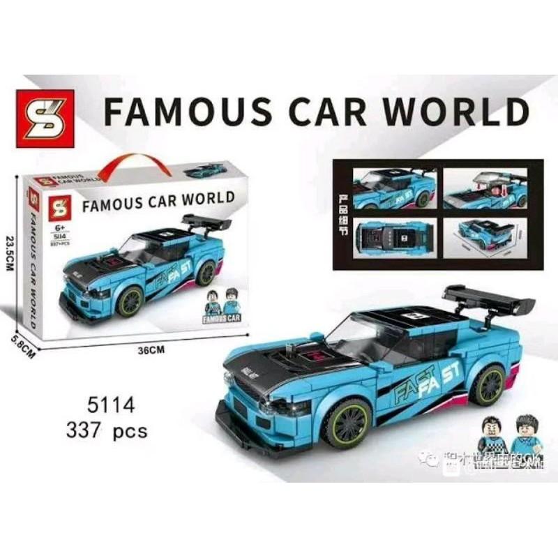 เลโก้จีนชุด ทีมรถแข่ง Fast & Champion