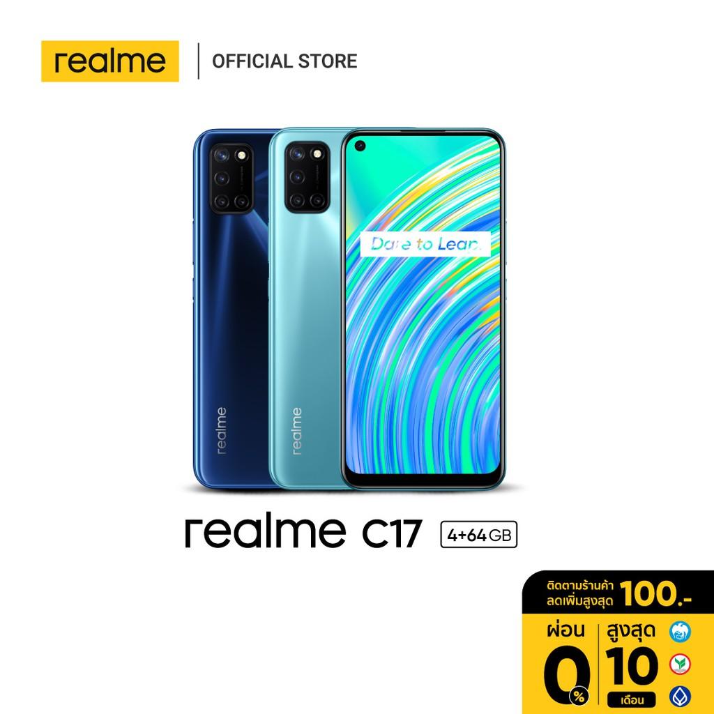 [รับคืน400coins] realme C17 (4+64GB), 5000mAh Battery, 90Hz หน้าจอลื่นกว่าที่เคย