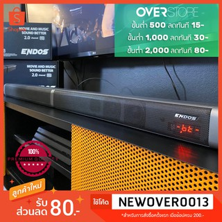 Review V2020 ENDOS 🔊Super SoundBar ✨🆕 2 in 1 SoundBar & Home theater by OVERSTORE
