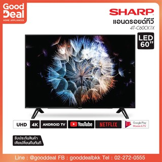 "SHARP Smart TV UHD LED (60"", 4K, Android, 200Hz) ) รุ่น 4T-C60CK1X"