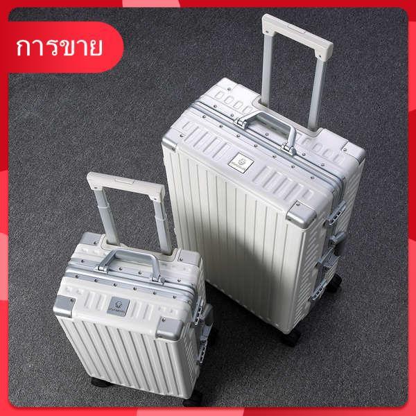 กระเป๋าเดินทางสัญจรญี่ปุ่นโครงอลูมิเนียม 24 กระเป๋าเดินทางรหัสผ่านล้อสากลที่เงียบเป็นพิเศษ 28 นิ้ว 26 ชายและหญิง