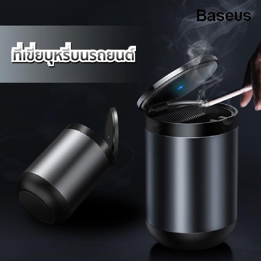 ที่เขี่ยบุหรี่แบบพกพา ที่เขี่ยบุหรี่บนรถยนต์ Baseus CRYHG01-01 LED Light Ashtray Cigarette Cylinder Holder