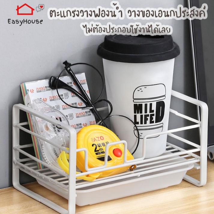 [เติมสต็อค] ที่วางฟองน้ำ น้ำยาล้างจาน วางของใช้ แบบมีตะแกรงรองน้ำ ในครัว/ห้องน้ำ 051