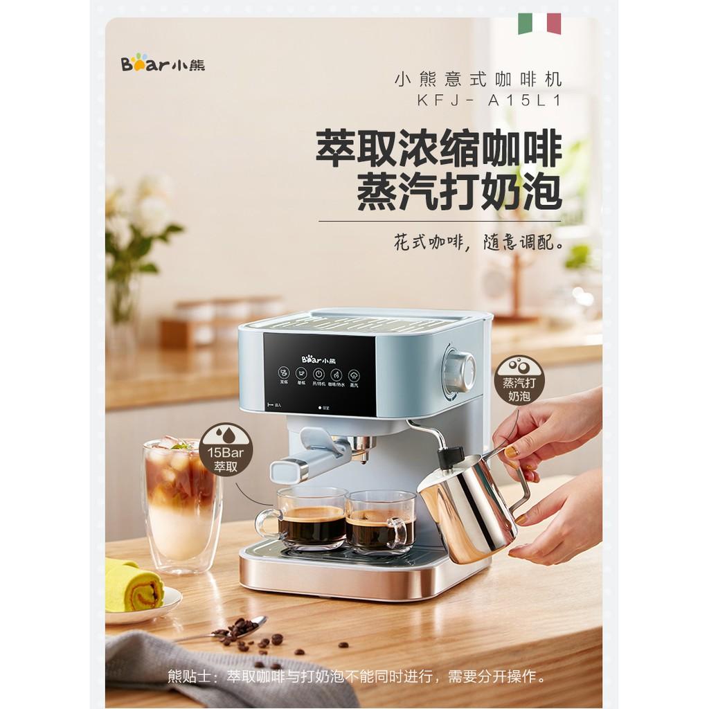 Bear Home เครื่องชงกาแฟอัจฉริยะขนาดเล็กอิตาเลี่ยนกึ่งอัตโนมัติหนึ่งเครื่องทำฟองนมสกัดด้วยไอน้ำ
