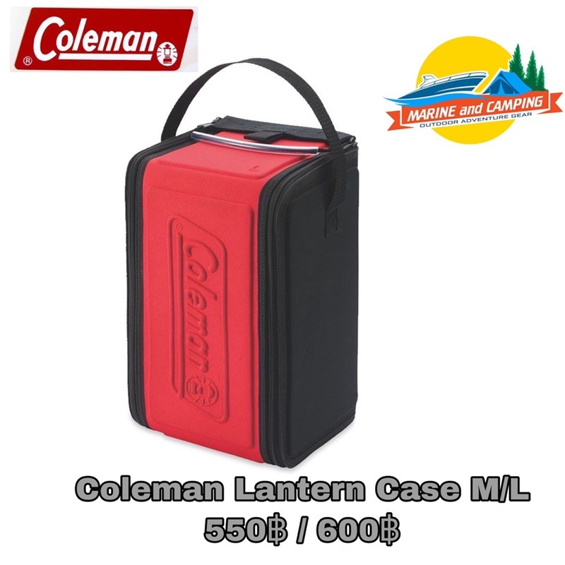 Coleman lantern case Red M เคสใส่ตะเกียง