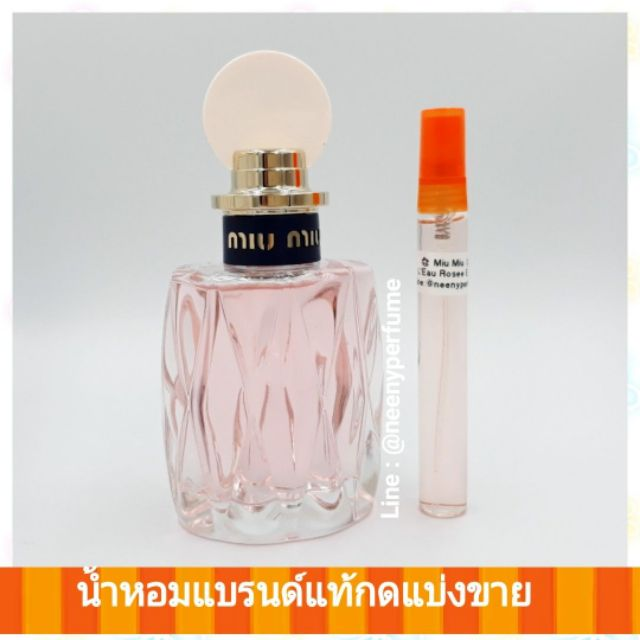 Find Price น้ำหอมแท้ Miu Miu L Eau Rosée for women EDT hot deal - เท่านั้น  ฿111 1401c22bb56