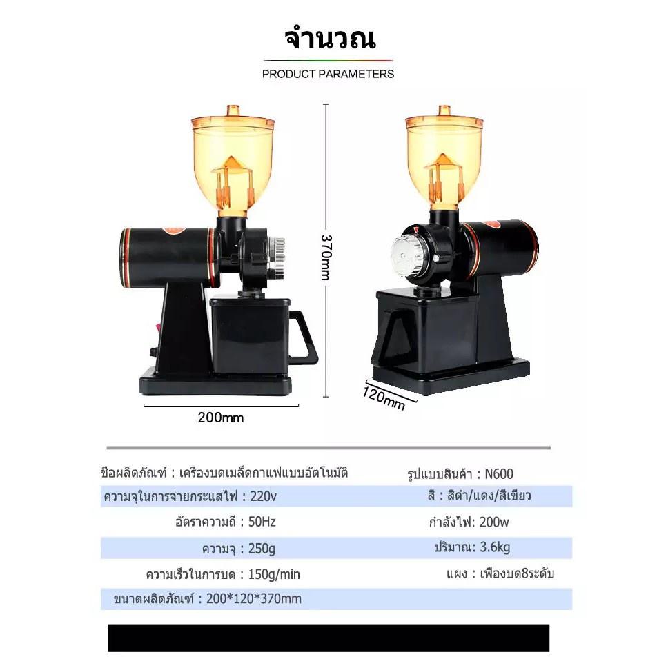 【ราคาถูก】 เครื่องชงกาแฟ◑۩LENODI เครื่องบดกาแฟ เครื่องบดเมล็ดกาแฟ 600N เครื่องทำกาแฟ EP25