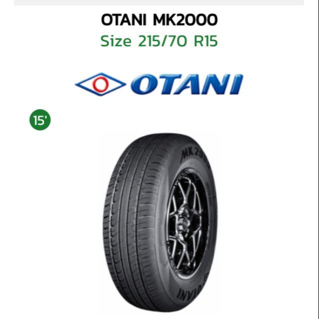 ยางใหม่Otani 215/70R15 ผ้าใบ8ชั้น สำหรับกรบะ รถบรรทุกหนัก