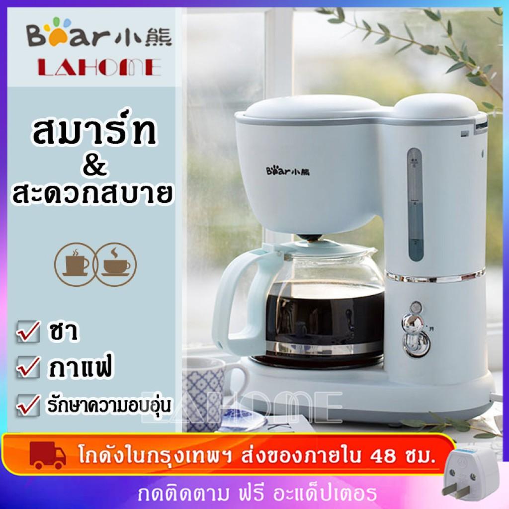LAHOME Bear KFJ-A06K1 เครื่องชงกาแฟ เครื่องชงกาแฟเอสเพรสโซ การทำโฟมนมแฟนซี การปรับความเข้มของกาแฟด้วยตนเอง เครื่องทำกาแฟ