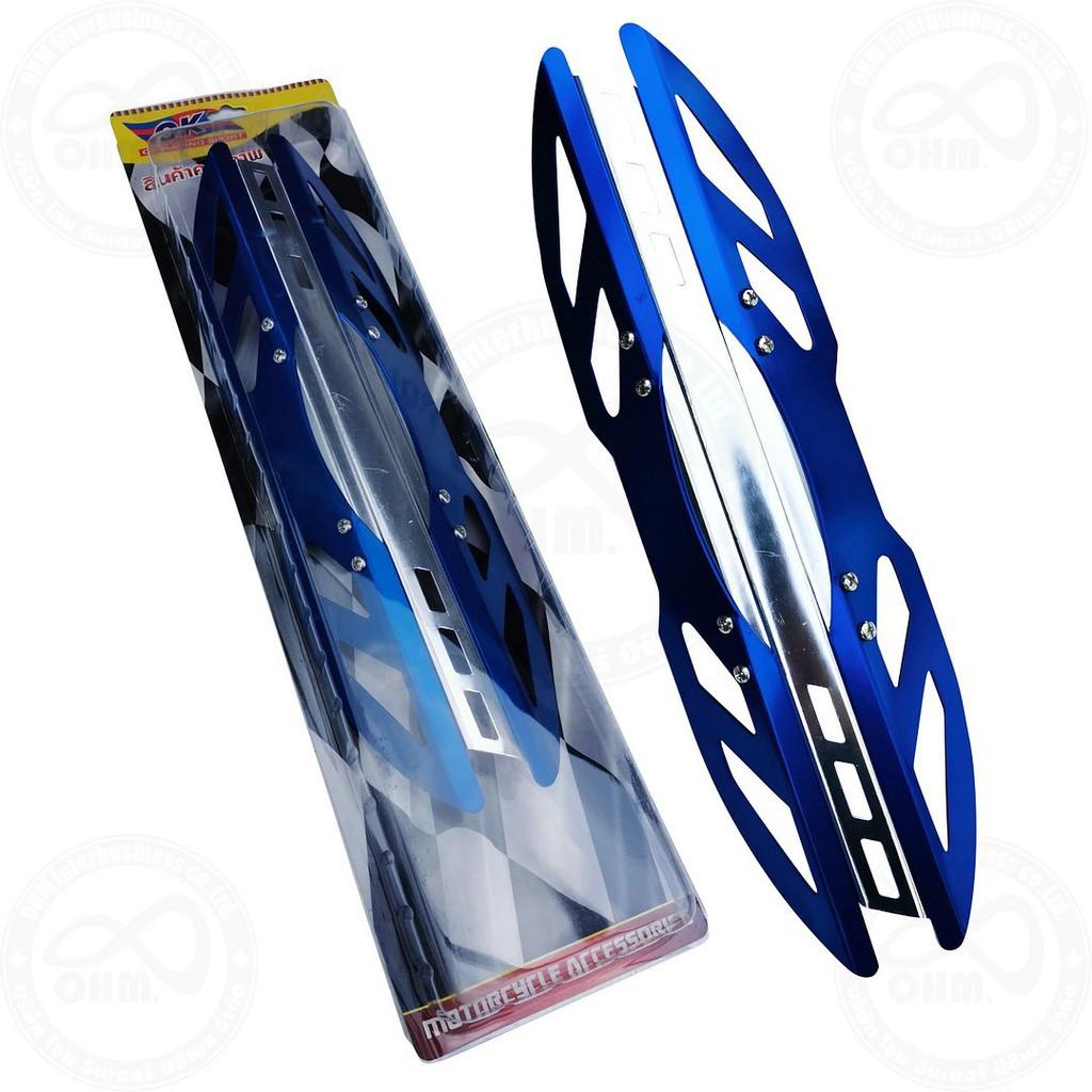 บังท่อ ครอบท่อ กันร้อนท่อ PCX Wave Mio รุ่น KINGKONG สีน้ำเงิน