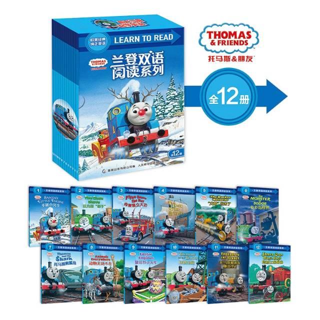 หนังสือภาษาอังกฤษ Thomas and friends / 12books / Original Books / นําเข้าภาษาอังกฤษ