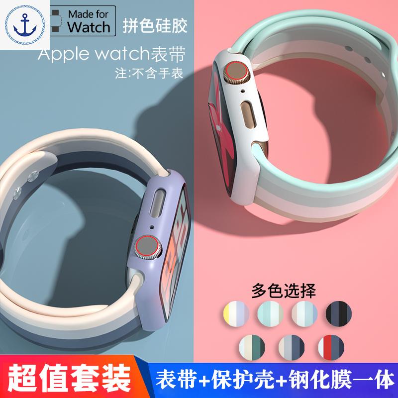 สายนาฬิกาข้อมือซิลิโคนสําหรับ Applewatch