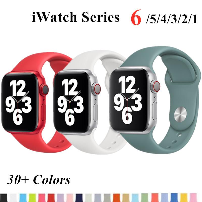 สร้อยข้อมือสายนาฬิกาสำหรับ Apple Watch 6 5 4 3 2 1 Se Sports Band สำหรับ 38mm 42mm 40mm 44mm Series Series Series สี 13-24 นาฬิกา Iwatch42mm สายนาฬิกาข้อมือapplewatch Applewatchwatchband