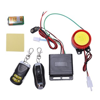 ♦≈◎Motorcycle Alarm Anti Theft System with Double Remote Control 12v