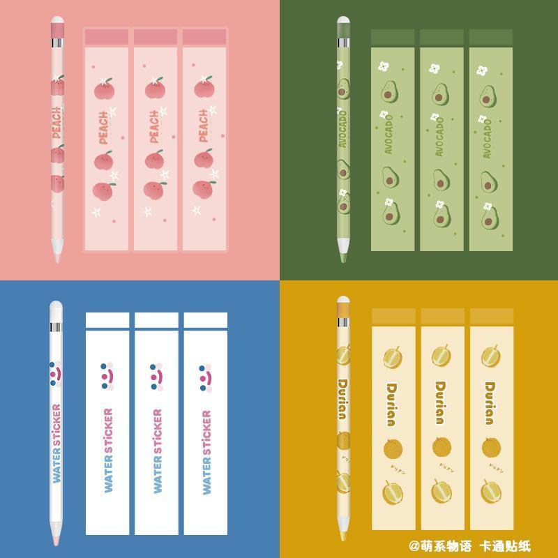 ฟิล์มพิมพ์หน้าจอ☬♣Apple pencil sticker iPad tablet stylus film 1st generation 2nd เทปปลายปากกาสติกเกอร์ป้องกัน