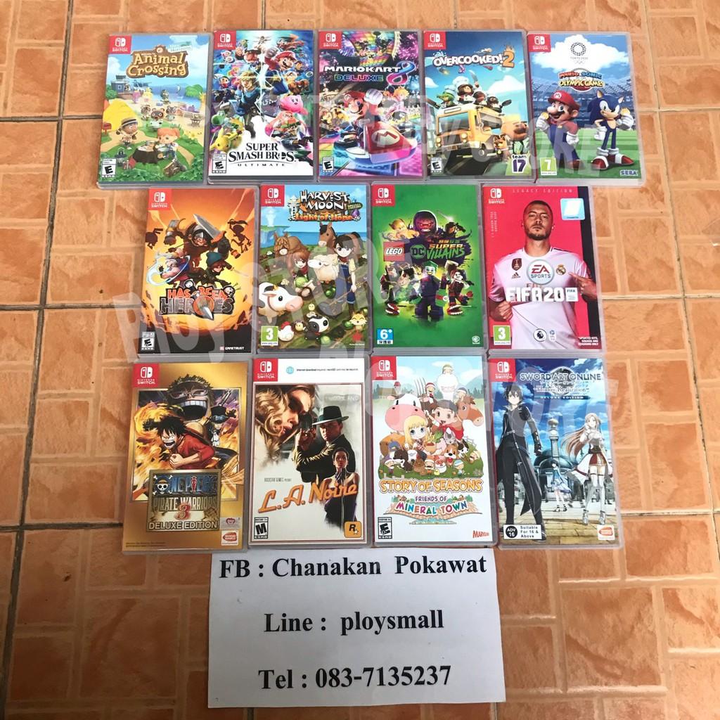 แผ่นเกม Nintendo switch (มือสอง)