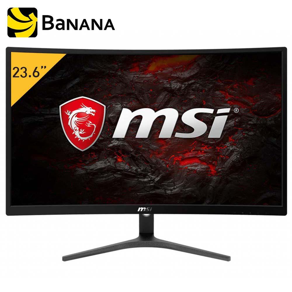 MSI MONITOR Optix G241VC (1080p Curve 75Hz) by Banana IT