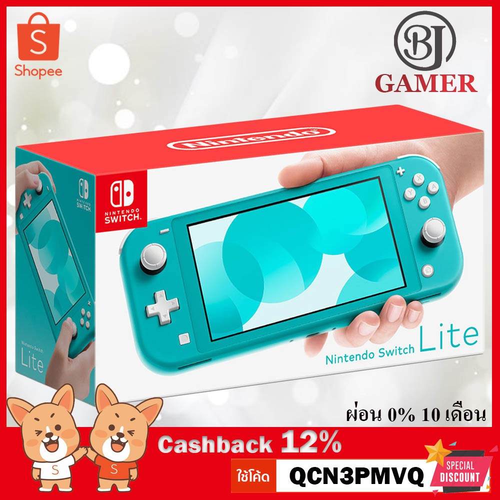 [ผ่อน0% 10 เดือน] Nintendo Switch Lite Jailbreak / Original มือสอง สภาพใหม่ พร้อมเกมส์และการรับประกันสินค้า 1 ปี