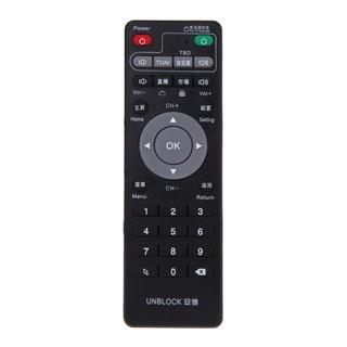 รีโมทคอนโทรล T 95 S 912 T 95 Z สำหรับ Android Smart TV Box IPTV