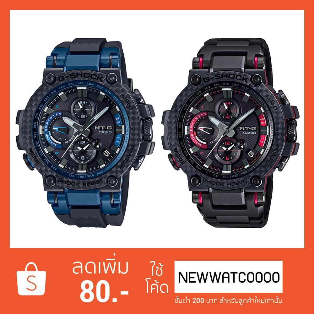New Master of G Casio G-Shock รุ่น MTG-B1000XB,MTG-B1000XB-1A,MTG-B1000XBD,MTG-B1000XBD-1A