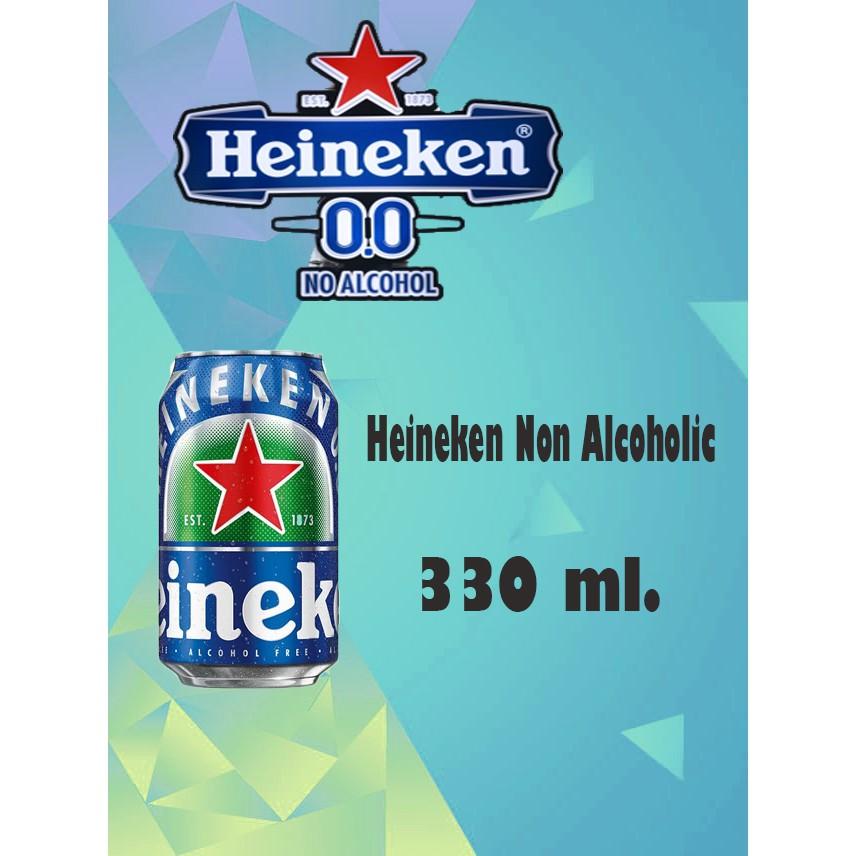 ไฮเนเก้น นอนแอลกอฮอล 0.0 เบียร์แคน 330มล. (1 กระป๋อง) Heineken Non Alcoholic 0.0 Beer Can 330ml.