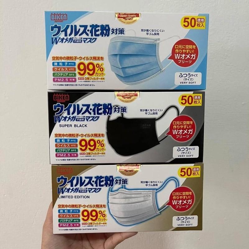 Mask Japan Biken สีดำ สีขาว มาตรฐานญี่ปุ่น  แบรนด์Biken (กล่องละ 50 ชิ้น) มีตราjapan quality ทุกชิ้น พร้อมจัดส่งทุกวัน
