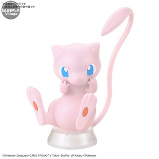 Bandai POKEPLA QUICK 02 Mew 4573102607744 (Plastic Model)