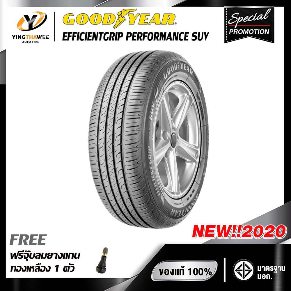 [จัดส่งฟรี] GOODYEAR 225/65R17 ยางรถยนต์ รุ่น E-GRIP SUV จำนวน 1 เส้น (ปี2020) จุ๊บลมยางแกนทองเหลือง 1 ตัว