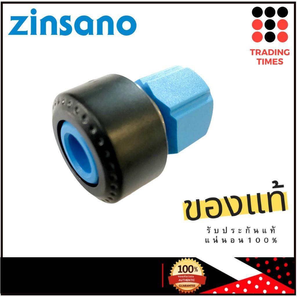 ZINSANO ข้อต่อสวมเร็ว ตัวผู้  ข้อต่อสวมสายยางแบบเร็ว เครื่องฉีดน้ำแรงดันสูง AMAZON รุ่น AD1101