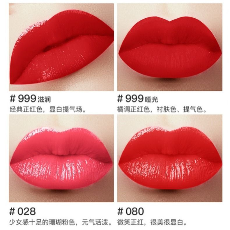 Lipstickลิปสติกเบบี้ไบร์ทแมทDiorลิปสติกDiorให้ความชุ่มชื้น999เคลือบด้าน888Lieyan ลิปสติกสีฟ้าและสีทอง520เป็นสีแดงครับ740