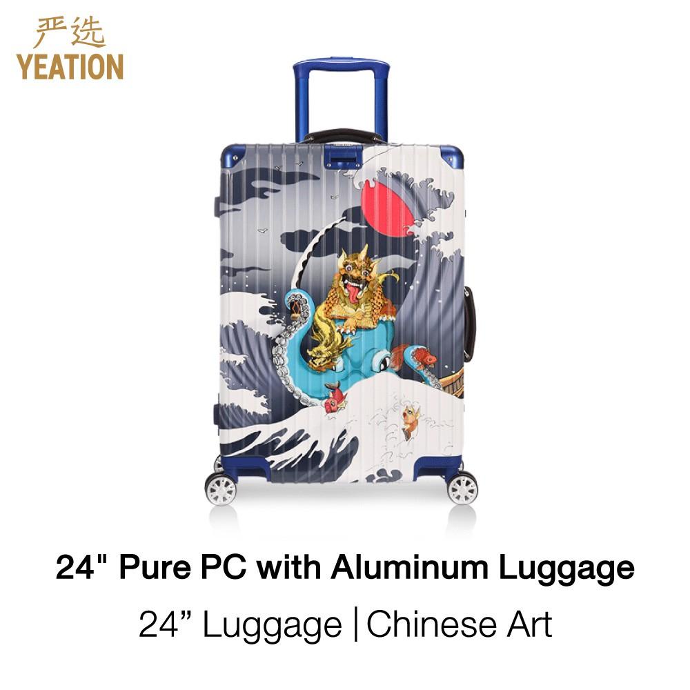 "Yeation 24"" Chinese Art Pure PC ""Alum กระเป๋าเดินทางลายทิวทัศน์-สไตล์จีน ขนาด 24 นิ้ว (โพลีคาร์บอเนต 100% ขอบอลูมิเนียม)"