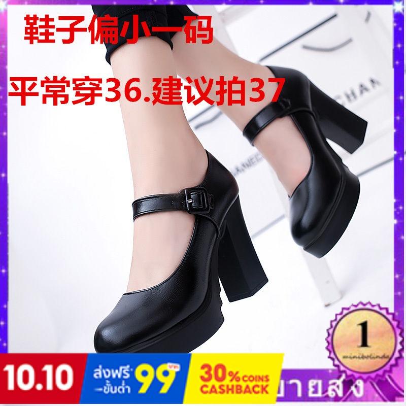 ⭐👠รองเท้าส้นสูง หัวแหลม ส้นเข็ม ใส่สบาย New Fshion รองเท้าคัชชูหัวแหลม  รองเท้าแฟชั่นหัวเข็มขัดรองเท้าผู้หญิงรองเท้าตื้น