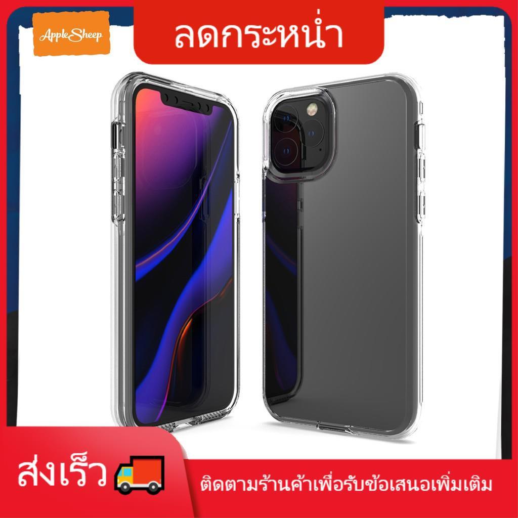 เคส iphone เคสใสสองชั้นสำหรับ iPhone ทุกรุ่น [Case iPhone] จาก AppleSheep พร้อมส่งทั่วไทย