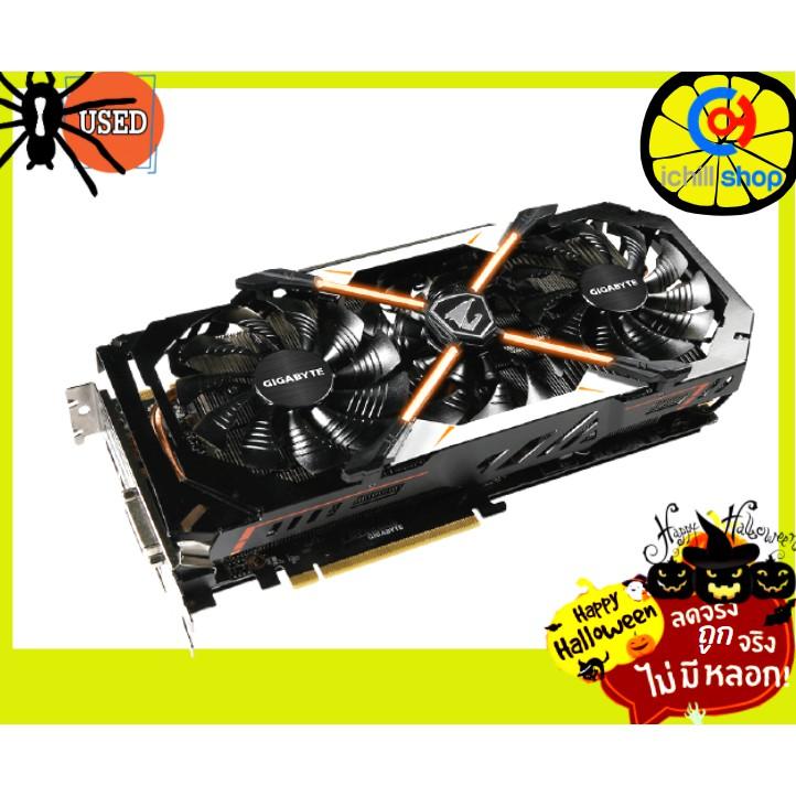 การ์ดจอ Gigabyte Aorus GTX1070 8GB 3F No Box (ประกันร้าน 30 วัน) P07370