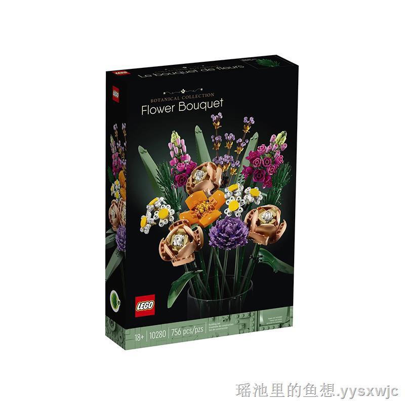 Lego จิ๊กซอว์รูปต้นบอนไซ Bendable 10280 10281
