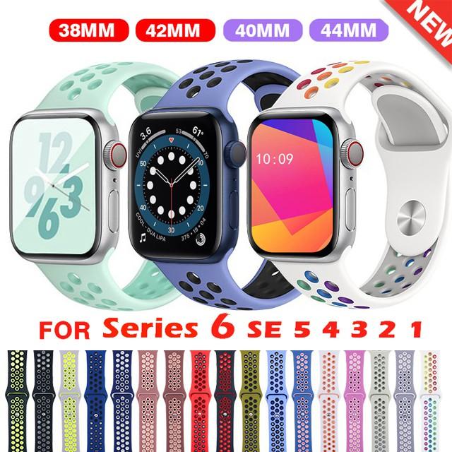 สายนาฬิกาข้อมือ สำหรับ Apple Watch Series SE 6 5 4 3 2 1 ขนาด 42 มม. 44 มม. 40 มม. 38 มม สายนาฬิกาซิลิโคน applewatch