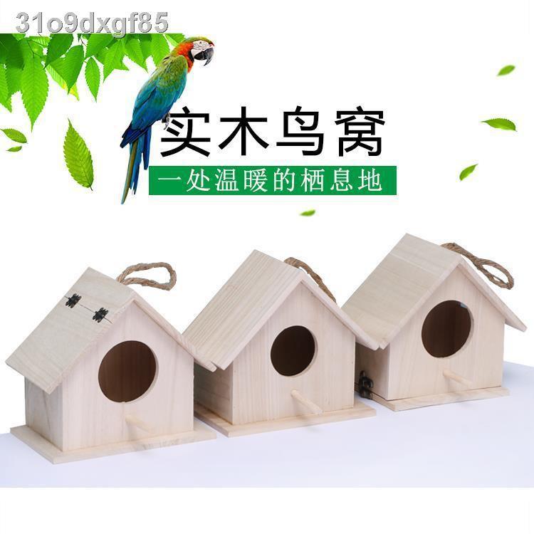 นกน้อย✙รังนก กล่องเพาะพันธุ์นกแก้ว แขวนรัง กรงนก กรงนกโบตั๋น รังนกที่ทำจากไม้อันอบอุ่น
