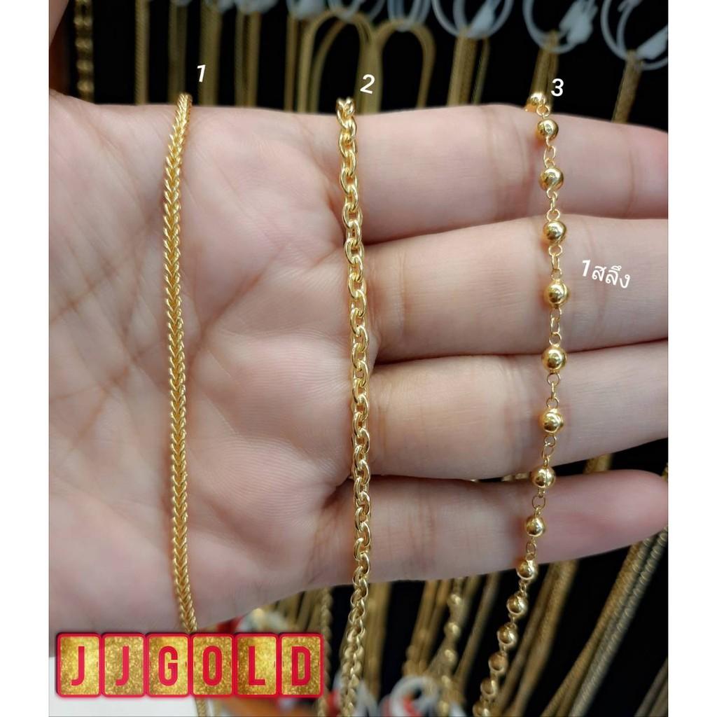 สร้อยคอทองคำเด็ก 1สลึง น้ำหนัก 3.8 กรัม ทองคำแท้ 96.5 % ราคา 6000-6300 บาท พร้อมส่งค่ะ