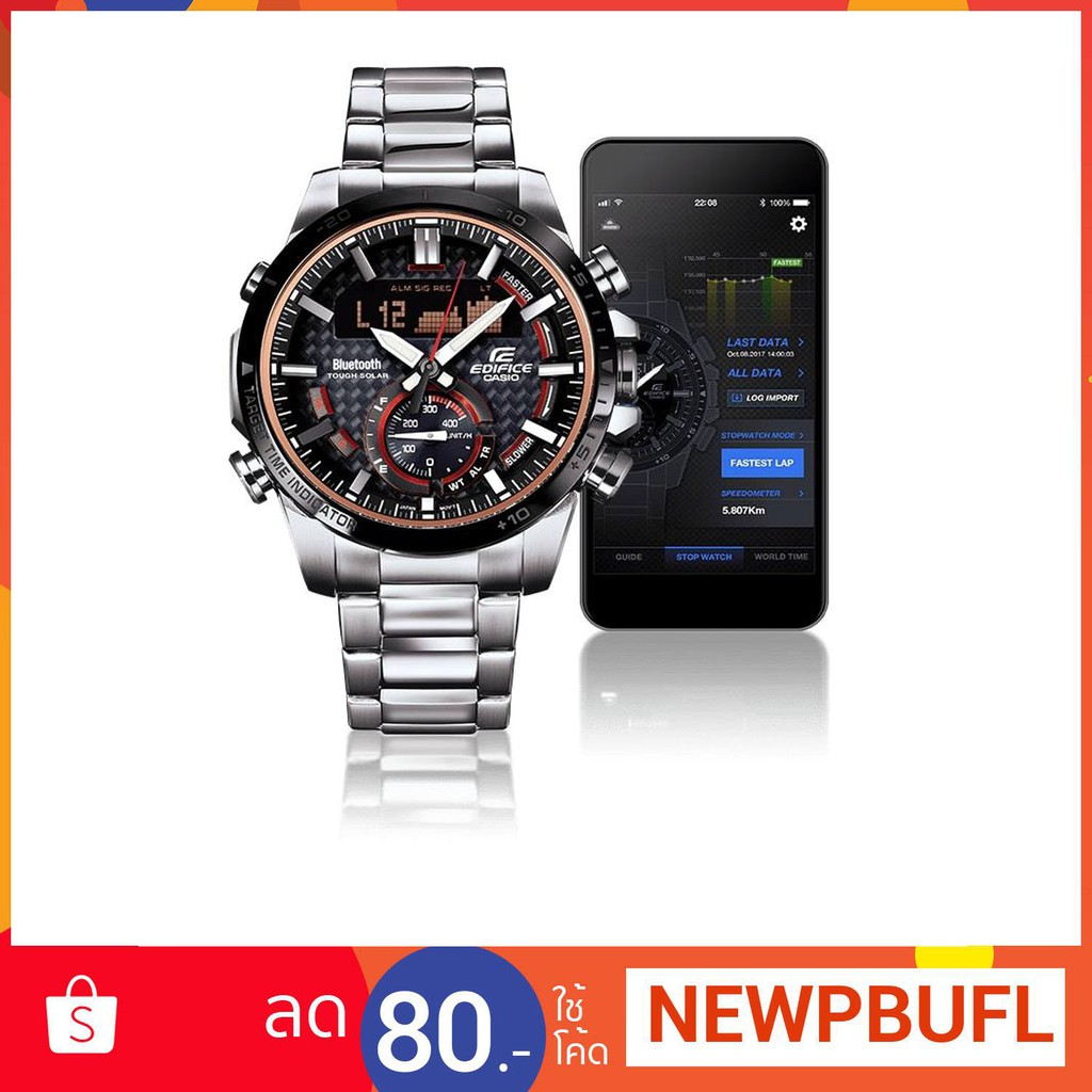 Casio Edifice Bluetooth นาฬิกาข้อมือ สายสแตนเลส รุ่น ECB-800DB-1A (ประกัน CMG ศูนย์เซ็นทรัล)