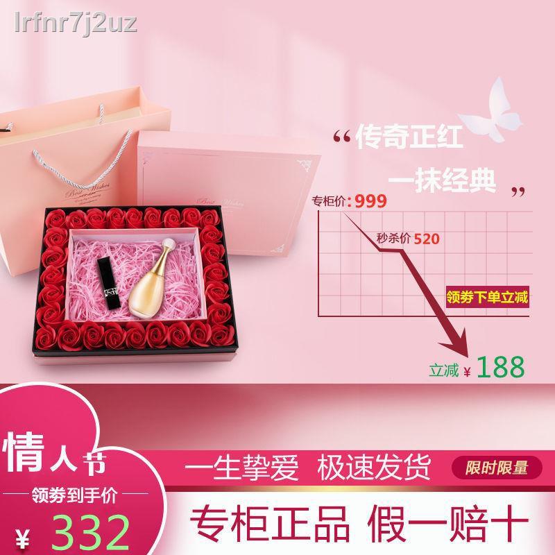 Dior ลิปสติก☍◇❄amnDIOR Dior Manni Lipstick 999 True Me Fragrance Eau De Toilette Flame Blue Gold 888 Valentine's Day