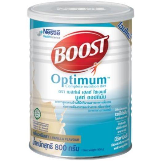 ์N Nestle Nutren Boost Optimum อาหารเสริม นิวเทรน ออปติมัม   800 กรัม