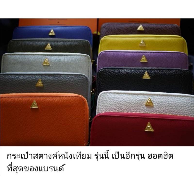 กระเป๋าเศรษฐีคุณกิ่งบุญมณี รุ่นซิปรอบหนังเทียม