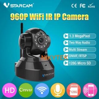 Vstarcam กล้องวงจรปิด IP Camera รุ่น C7837 wip 1.3ล้านพิกเซล